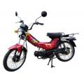 Мотоциклы, скутеры, мопеды