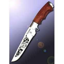 Нож Гепард (Кизляр)