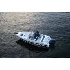 Катер алюминиевый TUNA Boats 520 PL