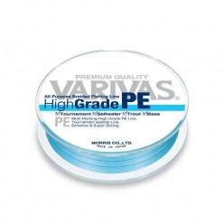 Плетеный шнур Varivas HIGT GRADE PE 150м 0.8 (0,148мм)