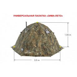 Палатка универсал 2 сл (6 граней) зима-лето