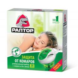 Прибор+жидкость от комаров РАПТОР 30ночей
