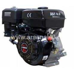 Двигатель для мотобуксиров.  Лифан 9л.с.FR с центробежным сцеплением