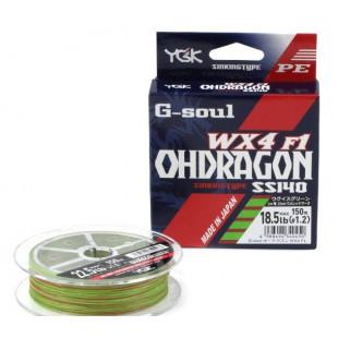Шнур YGK G-Soul Ohdragon WX4 #1.5 0.205мм 150м