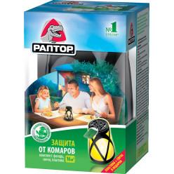 Комплект от комаров Раптор (фонарь,свеча,пластина)