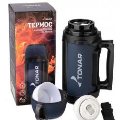 Термос HS TM-041 1400мл