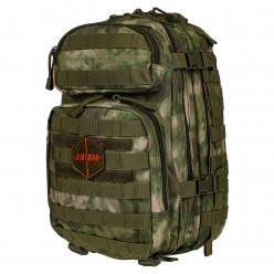 Рюкзак тактический RU 070 цв.Малахит тк.Оксфорд 30л
