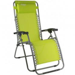 Кресло-шезлонг HS-211G Helios