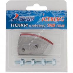 Ножи к ледобуру ICEBERG-110 (R) для V2.0