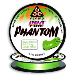 Леска Asama ProFire Phantom Olive 0,18 100m