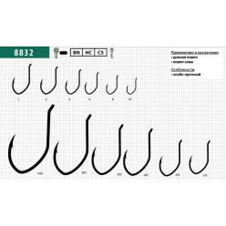 Крючки Maruto 8832 BN №8/0 (3шт)