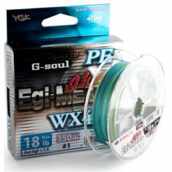 Шнур плетеный YGK G-Soul EGI Metal #0.6 0,128мм 150м