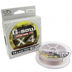 Шнур плетеный YGK G-Soul X4 Upgrade 0,260мм 200м