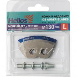 Ножи HELIOS 130 (L) полукруглые, мокрый лёд
