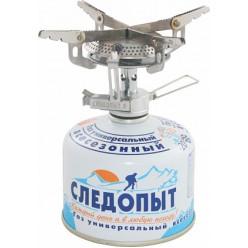 Плита портативная газовая СЛЕДОПЫТ-Маленький костерок
