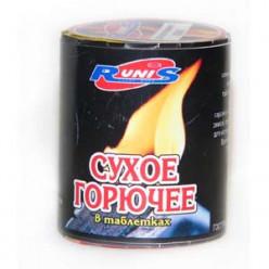 """Сухое горючее в таблетках """"RUNIS"""" 80гр 1-028"""