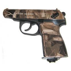 Пистолет г/бал Макаров МР-654К камуфляж Байкал