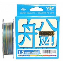 Плетеный шнур YGK Veragas X4 Fune 0,285мм 200м