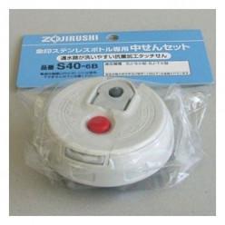 Крышка для термоса SJSD (S40-6B)