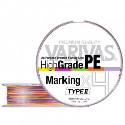 Плетеный шнур Varivas High Grade PE x4 Marking TYPE II 0,165мм 150м