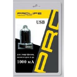 "З/У ""PRO""USB для смартфонов 1000мА+кабель"