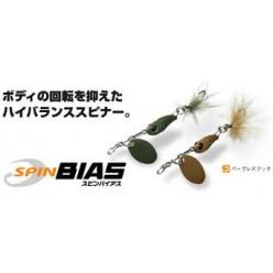 Блесна вращ  Spin Bais 5g