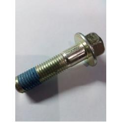 Болт 8408-041