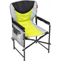 Кресло складное HHC2/L лимонный