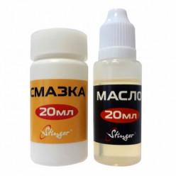 Набор смазка и масло Stinger Oil&Greace 2x20ml SACC-2OG20