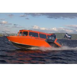 Лодка Волжанка LongCabin