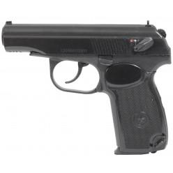 Пистолет пневматический МР-658К (с блоубэком) 4,5мм