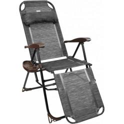 Кресло-шезлонг  КШ3 венге