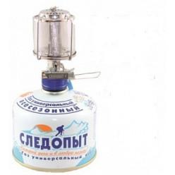 Светильник газовый СЛЕДОПЫТ-Звездочка пьезо металлическая