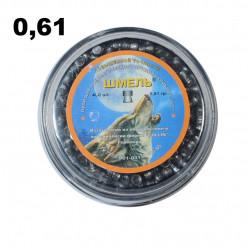 Пули пневматические Шмель 4.5мм 0.61гр 400шт