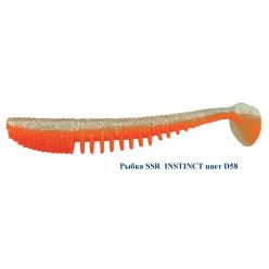 Рыбка SSR INSTINCT75 #D58 (8шт) 10-28-0011