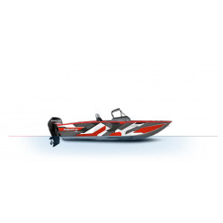 Лодка Волжанка 50 FishPro с мотором MERCURY F115