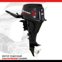 Лодочный мотор Golfstream F25BWS