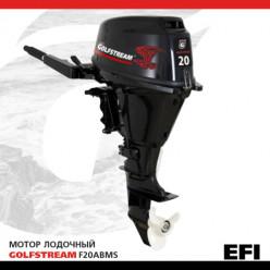 Лодочный мотор Golfstream F25FWS