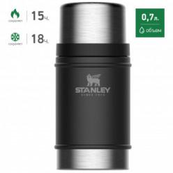 Термос для еды STANLEY Classic 0,7L 10-07936-004 черный