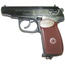 Пистолет газоб.МР-654К-20  Байкал