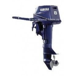 Лодочный мотор YAMAHA 8 CMHS