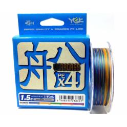 Плетеный шнур YGK VerogassFune x4 #0.8 0,148мм 150м