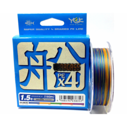 Плетеный шнур YGK VerogassFune x4 #1.2 0,185мм 150м