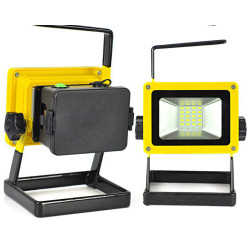 Прожектор аккумуляторный 5730