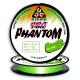 Леска Asama ProFire Phantom Olive 0,20 100m