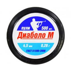 Пули Диаболо М 4,5 мм, 0,28 грамм,500 штук
