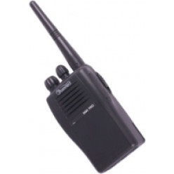 Радиостанция JJ CONNECT 9000 PRO