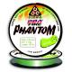 Леска Asama ProFire Phantom HiViz 0,45 100m