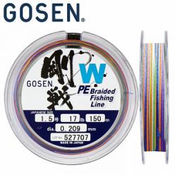Шнур Gosen W4 braid 0,171мм 150м мультиколор