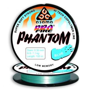 Леска Asama ProFire Phantom 100m Blue 0.33